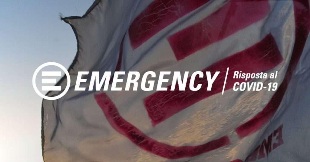 logo Emergency